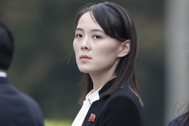 Kim Yo-jong, sister of North Korean leader Kim Jong-un. (Yonhap)