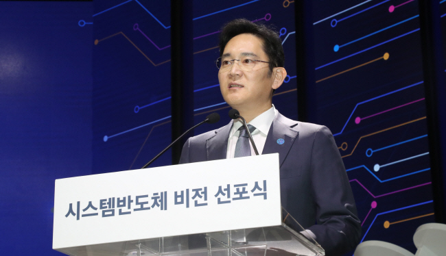 Samsung Electronics Vice Chairman Lee Jae-yong announces the company's investment plan in system semiconductors during a ceremony held at a production line in Hwaseong, south of Seoul, on April 30, 2019. (Yonhap)