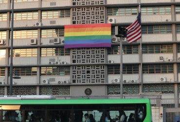 U.S. Embassy in Seoul Removes Rainbow Flag amid Speculation of Washington's Disapproval
