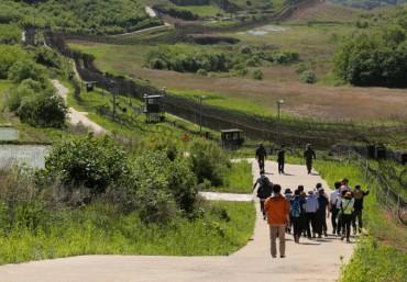 Trans-peninsula DMZ Hiking Trail to Open in 2022