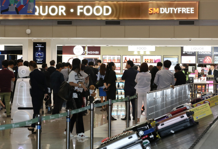 The duty-free shop in the Arrivals Hall of Terminal 1 at Incheon International Airport, west of Seoul. (Yonhap)
