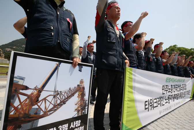 The workers called for a 7 percent wage hike and better working conditions. (Yonhap)