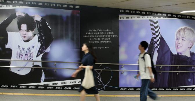 Busan Buzzing with Excitement over BTS Concerts