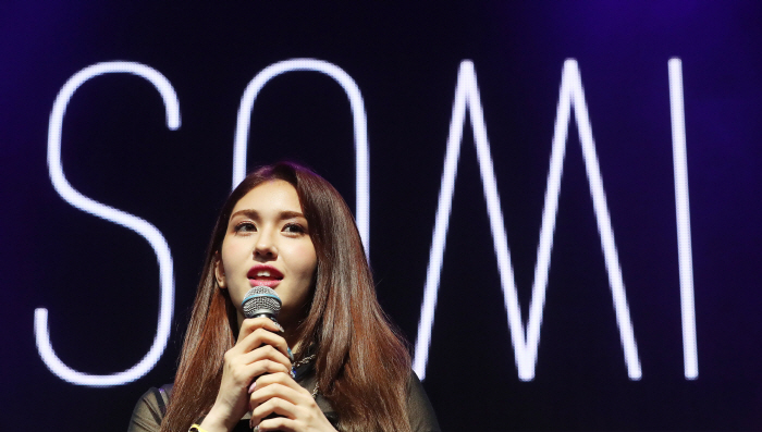 "Jeon Somi speaks to the media during a press event to launch her first solo single ""BIRTHDAY"" on June 13, 2019. (Yonhap)"