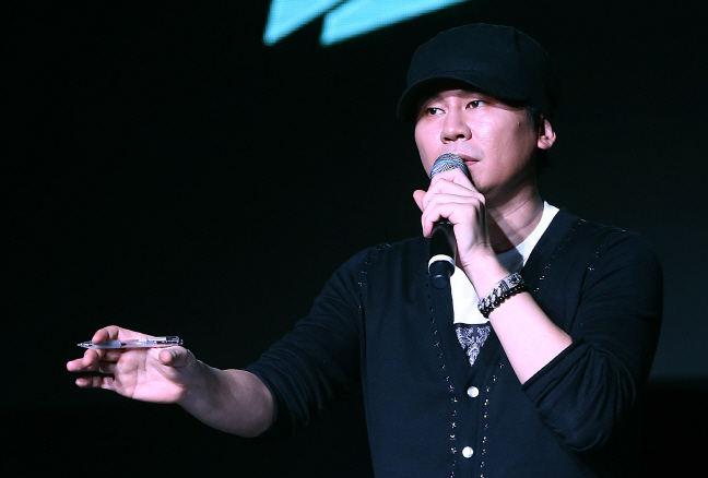 Yang Hyun-suk of YG Entertainment. (Yonhap)