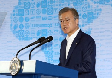 S. Korea to Prop Up Manufacturing Sector