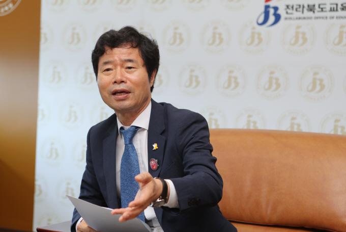 North Jeolla Education Office Superintendent Kim Seung-hwan. (Yonhap)