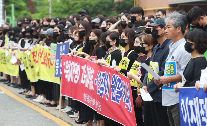 Parents of Ansan Dongsan High School students hold a rally at Gyeonggi Province educational office in Suwon, south of Seoul, on June 26, 2019, demanding the office cancel its decision to deprive the school of its autonomous private high school status. (Yonhap)
