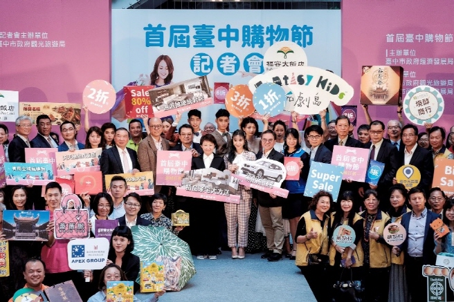 Taichung Offers Grand Prizes to Attract Summer Tourists