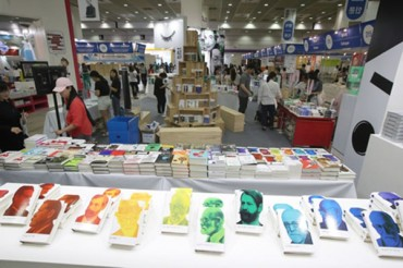 Annual Book Fair to Open for 5-day Run in Seoul