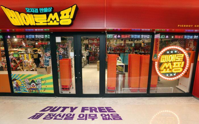 Emart's Pierrot Shopping Achieves 4.2 mln Visitors in 12 Months