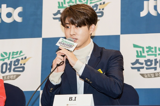 B.I, the leader of boy band iKON, who left the band on June 12, 2019, on drug allegations. (image: JTBC)