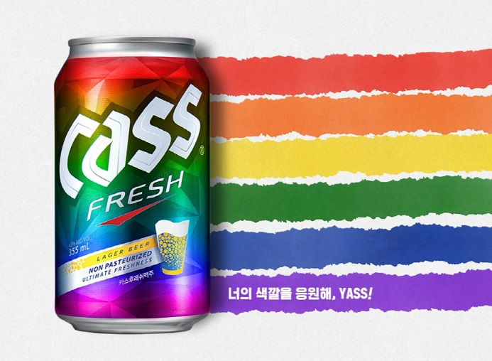 """Cass said on its Facebook and Twitter page on Saturday, """"By turning 20 this year, confidently root for your color, YASS!"""" (image: Cass)"""