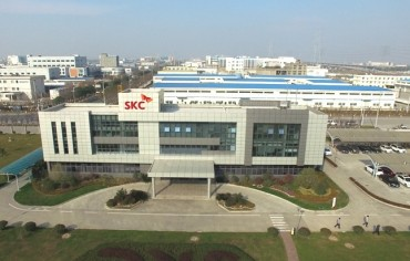 SKC to Acquire World's Top Copper Foil Maker for US$1 bln