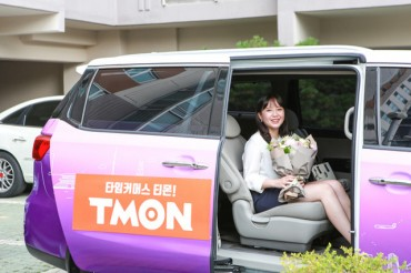 TMON Introduces Pick-up Service for New Employees