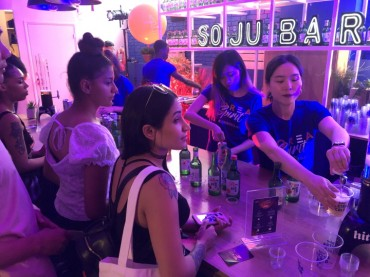 Korean Soju a Big Hit in Europe as Crowds Flock to Hite Jinro's Pop Up Store