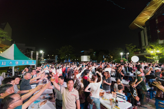 Jeonju to Host Gamaek Festival on August 8