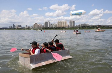 Han River Park to Host Paper Boat Race