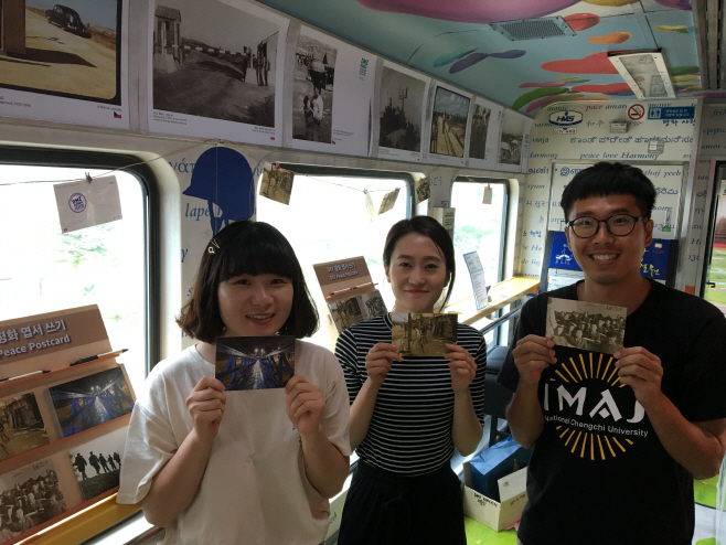DMZ Train to Hold Open-run Photo Exhibition