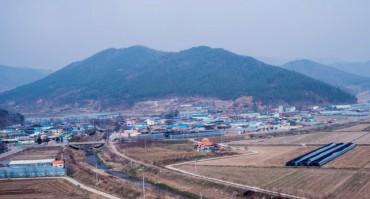 S. Korea Nationalizes 90 bln Won Worth of Colonial-era Japanese Property
