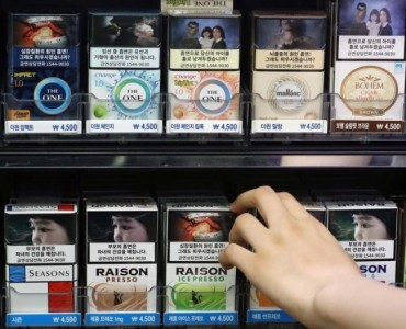 Cigarette Sales Rise 3.8 pct in H1