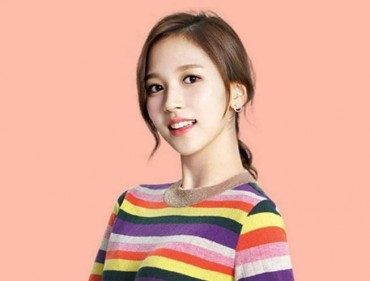 TWICE's Mina to be Absent from Ongoing World Tour Due to 'Psychological' Issues