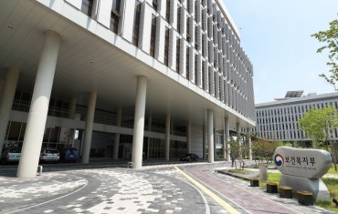 Seoul Seeking to Expand Clout in Global Bio-health Sector