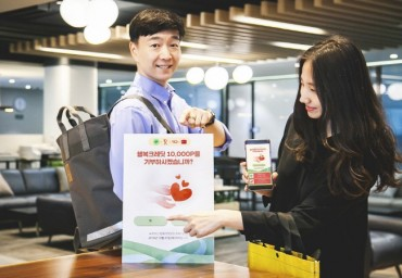SK Telecom Launches Happy Credit Project for Charity