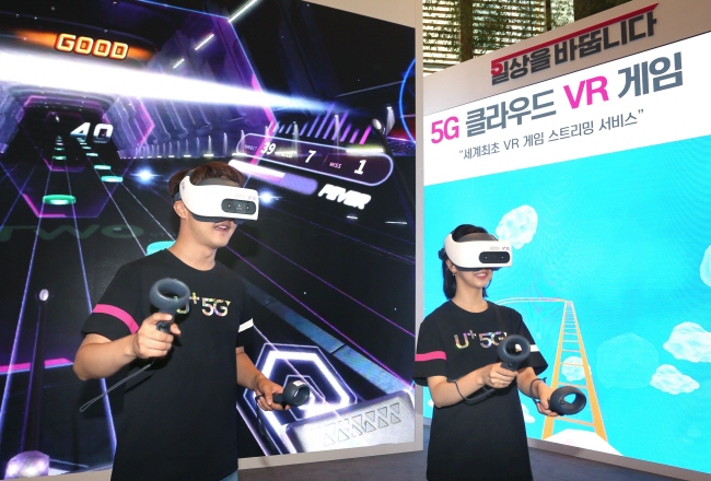LG Uplus to Launch 5G-based Cloud Gaming Service This Year