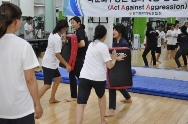 Police Agency Offers Self-defense Martial Arts Program to Immigrants