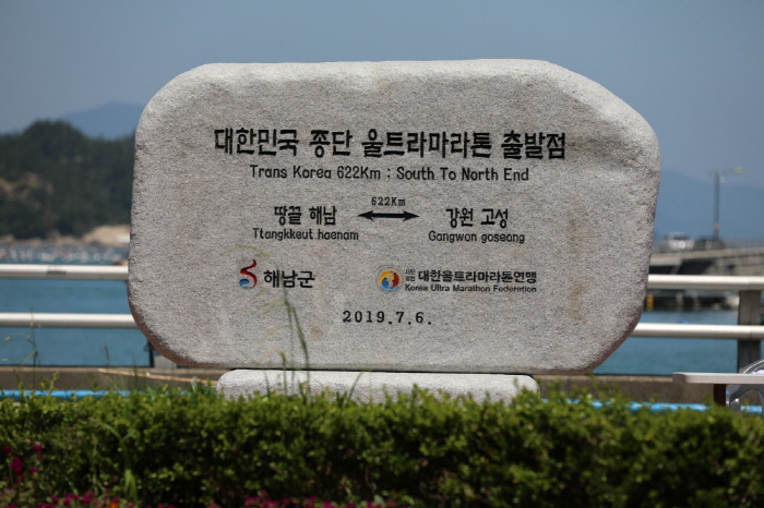Monument Built to Mark Starting Point of 622-kilometer Ultra Marathon