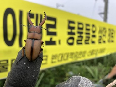 Jeju Animal Theme Park Faces Opposition over Impact on Endangered Species