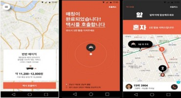 Gov't to Pilot Taxi-sharing App in High-demand Areas