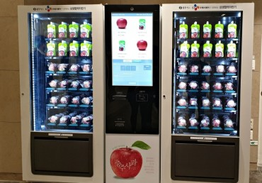 Chungju Apples Coming Soon to a Vending Machine Near You