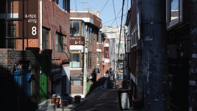 Seoul Adds Crime Prevention Design to 60 Neighborhoods