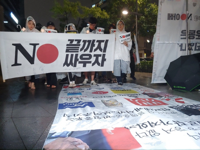 South Korean citizens hold a candlelight vigil in front of the Japanese Embassy in Seoul on July 25, 2019, to support a spreading boycott of Japanese goods in response to Japan's export curbs. (Yonhap)