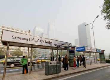 Beijing Demolishes Billboards Used by S. Korean Firms