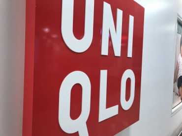 Japan's Uniqlo to Close Main Outlet in S. Korea amid Pandemic