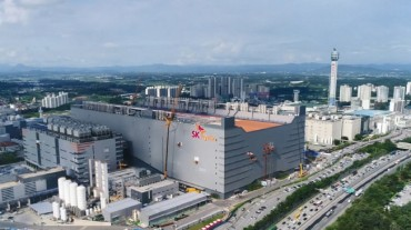 SK hynix to Benefit from Intel Deal in Long Term: Analysts