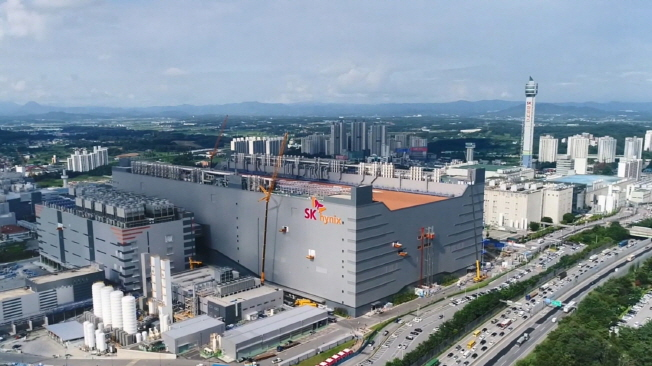 This photo provided by Yonhap News TV shows SK hynix Inc.'s chip plant in Icheon, south of Seoul.