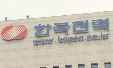 KEPCO to Sell Stakes in 2 Affiliates to Improve Financial Health