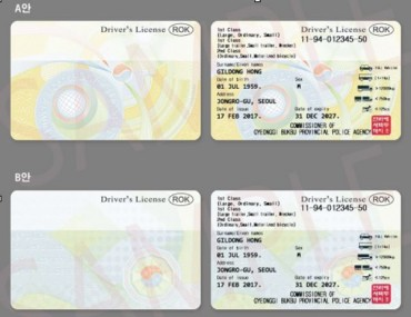 New Korean-English Driver's License to be Recognized by 35 Countries