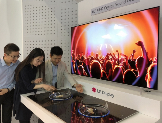 LG Display's 65-inch OLED display. (image: LG Display)