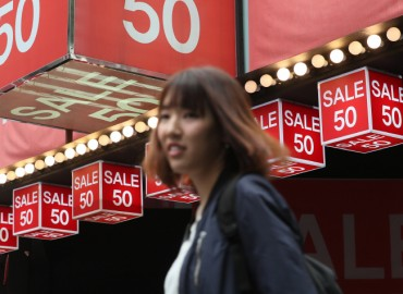 Future of Korea Sale FESTA in Doubt as Department Stores Pull Out