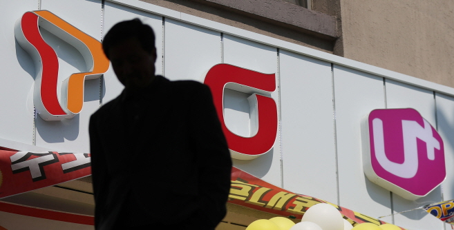 Analysts attributed telecom operators' tepid earnings to increased marketing costs for 5G subscribers and heavy investment for 5G network infrastructure in the initial stage. (Yonhap)
