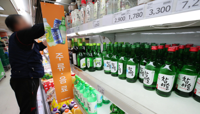 Soju, a South Korean liquor. (Yonhap)