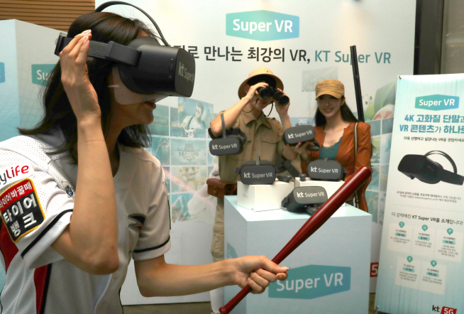 KT Launches Upgraded VR Service with 4K Resolution