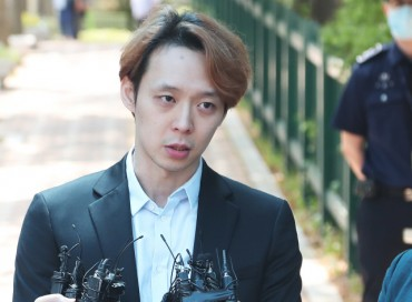 Park Yoo-chun on Course to Resume Activities, Defying Retirement Pledge
