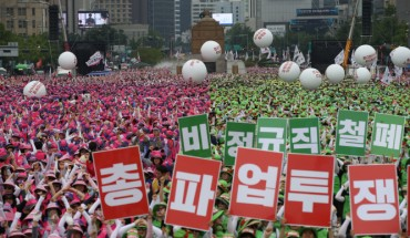 Non-regular Public Employees Stage Joint Strike to Protest Moon's Labor Policy