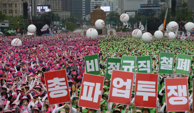 Non-regular public employees hold a rally at Gwanghwamun Square in Seoul on July 3, 2019, after launching a three-day nationwide strike. (Yonhap)